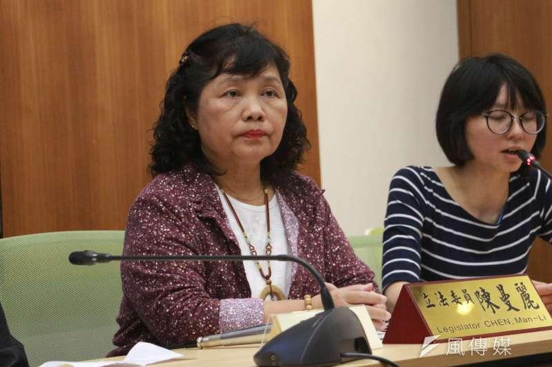 20180410-台灣人權促進會、台灣陪審團協會等單位主辦「澳洲留學,卻被無限期收容?」記者會,立法委員陳曼麗發言。(陳韡誌攝)