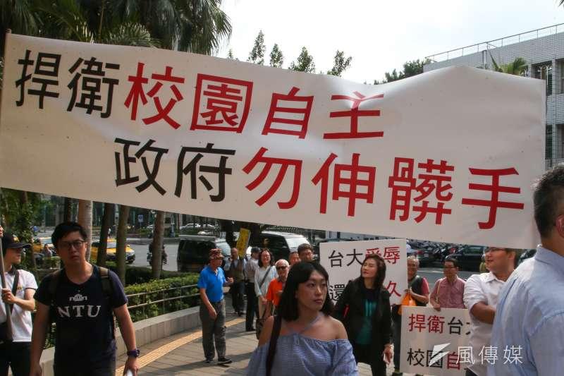 台大自主行動聯盟到台北地檢署對教育部長潘文忠等人提告,抗議教育部不批台大校長管中閔任命案。(陳明仁攝)