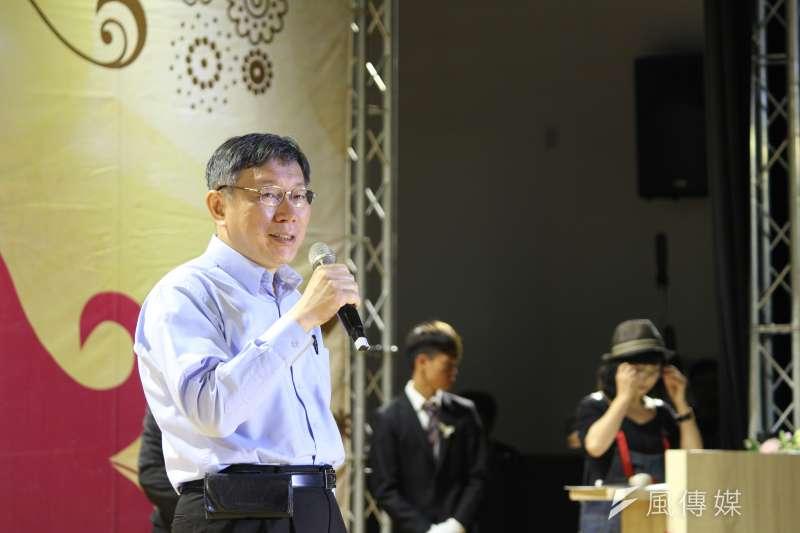 20180413-台北市長柯文哲13日下午出席「秀17─台北市青少年創意時尚造型觀摩賽」活動。(方炳超攝)
