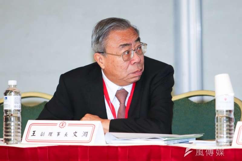 全國工總副理事長王文淵,出席「中華民國全國工業總會會員大會」。(陳明仁攝)