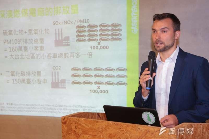 綠色和平今(18)日邀請國際空氣污染專家勞里.糜偉(Lauri Myllyvirta)來台,召開記者會打破賴揆「乾淨煤」之說。(顏麟宇攝)