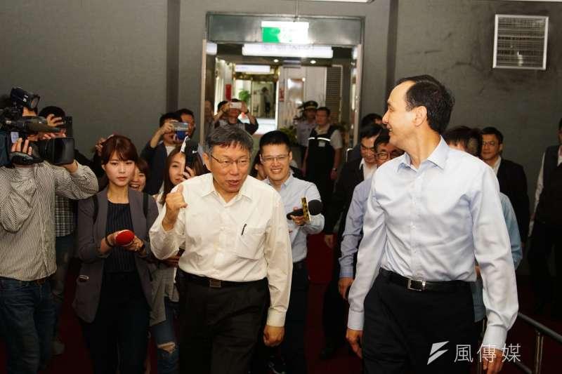 20180419-雙北合作交流平台市長層級會議,柯文哲偕朱立倫走入會場。(盧逸峰攝)
