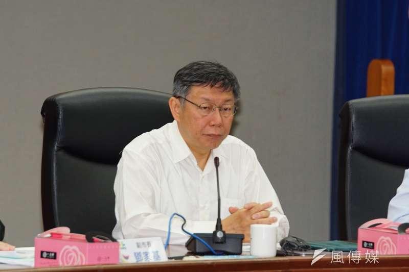 20180419-雙北合作交流平台市長層級會議,柯文哲致詞。(盧逸峰攝)