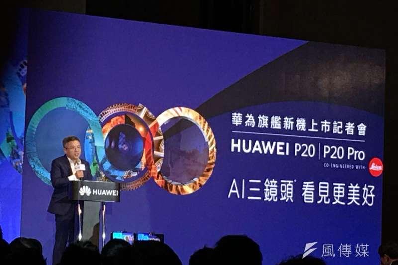 華為技術台灣總代理訊崴技術總經理 雍海,相信HUAWEI P20 Pro能帶給台灣消費者在攝影過程新體驗。(風傳媒/攝)