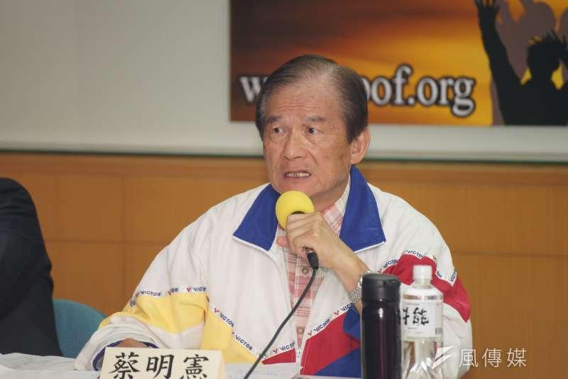 台灣民意基金會召開「元首出訪,兩岸關係與國防自信」民調記者會,前國防部長蔡明憲出席。(盧逸峰攝)