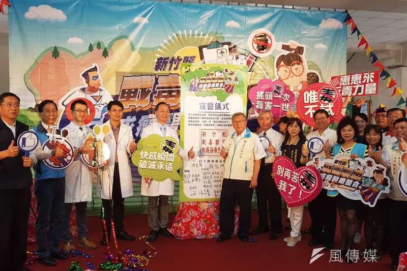 新竹縣「戰毒聯盟」成員25日共同完成戒癮醫療整合宣誓儀式。(圖/方詠騰攝)