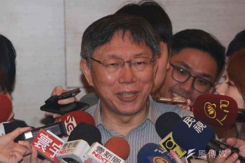 台北市長柯文哲上午出席107年度台北市政府環保局模範清潔職工表揚大會。(方炳超攝)