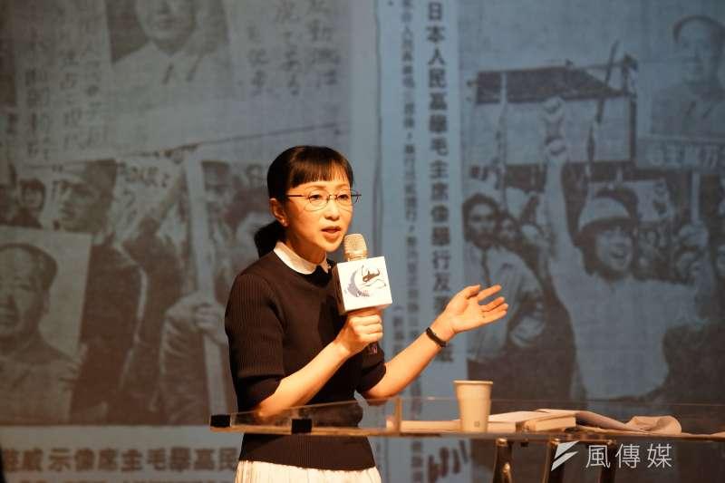 20180428-思沙龍,龍應台文化基金會邀請日本作家劉燕子,以「日本:1968的思想與行動探索」為題進行演說。(盧逸峰攝)