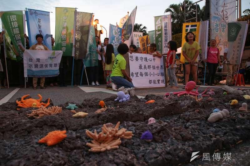 20180428-搶救大潭藻礁行動聯盟28日於凱道舉行428藻礁音樂會。(顏麟宇攝)