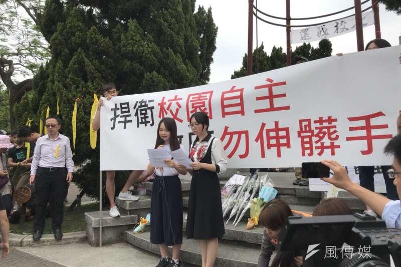 台大自主行動聯盟4日將發動「新五四運動」,罷課21分鐘表達爭取對大學自治想法。(資料照,吳尚軒攝)