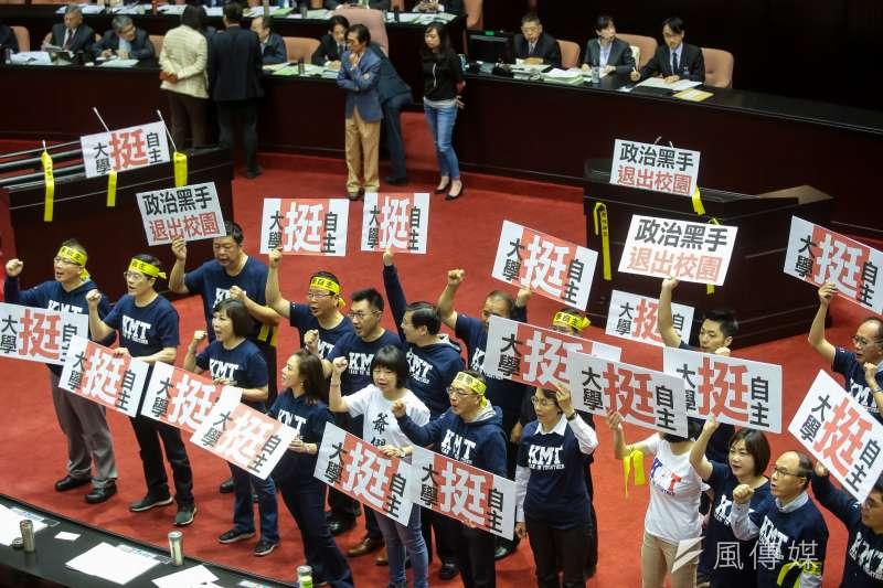 行政院長賴清德4日赴立院針對能源政策進行專案報告,國民黨團立委手持「挺大學自主」標語於議場抗議。(顏麟宇攝)