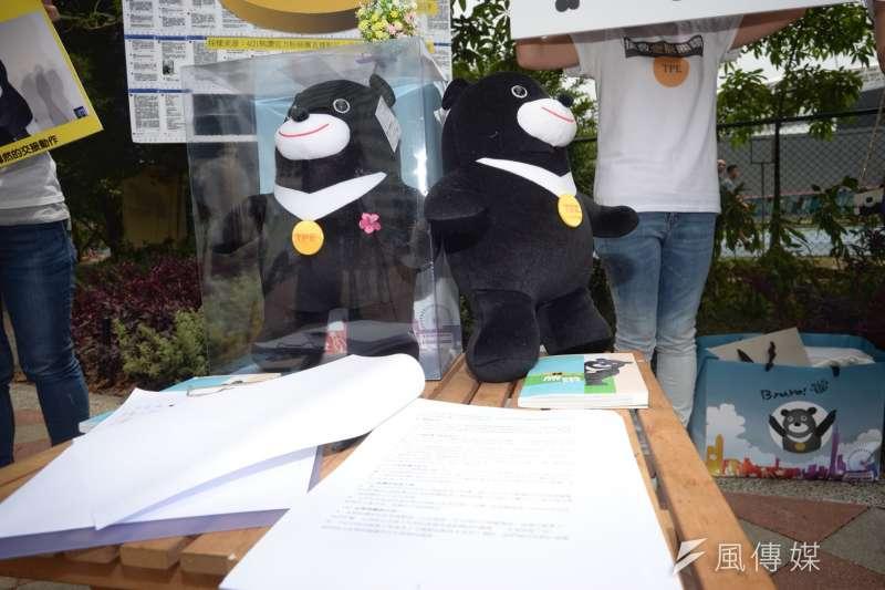 2018年5月5日,「搶救金牌熊讚聯盟」致力搶救「被消失」的金牌熊讚人偶重返榮耀身分,繼續代言台北市的觀光及公益活動。(趙宥寧攝)
