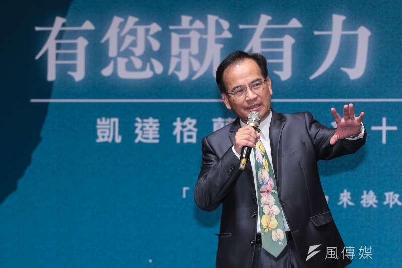 20180504-前台南縣長蘇煥智4日出席「凱達格蘭基金會13週年感恩餐會」。(顏麟宇攝)