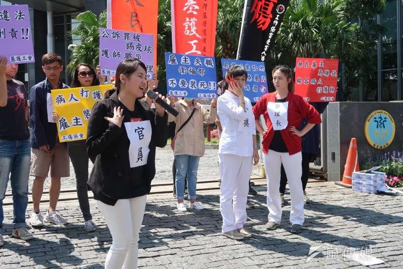 20180506-基護工會6日在衛生福利部前召開記者會,呼籲衛福部應負起監督管理之責,別再讓護理人員暴露在暴力風險之中。 (朱冠諭攝)