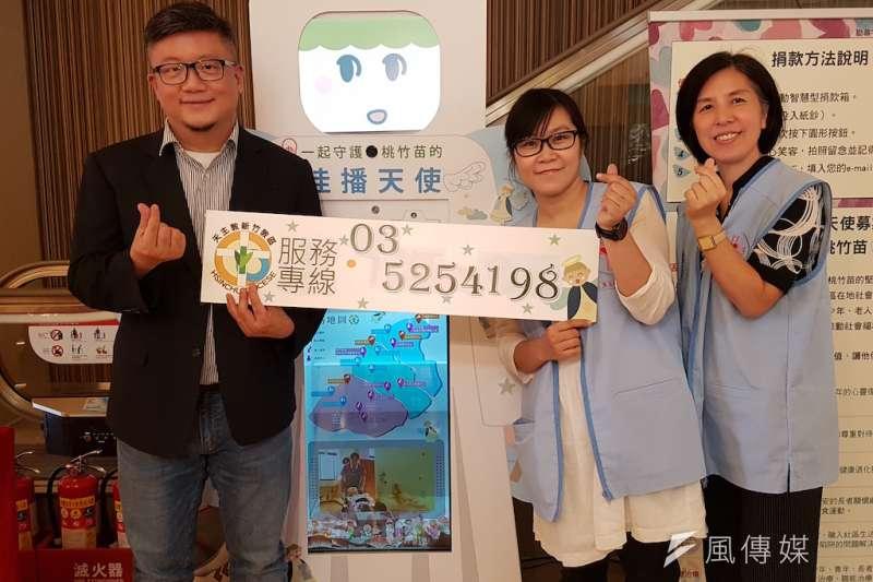 天主教會新竹教區8日在新竹巨城購物中心公開桃竹苗地區首部公益捐款機器。(圖/方詠騰攝)
