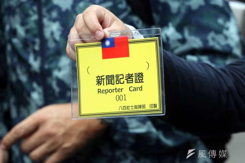 20180509-反年改團體「八百壯士」於立院外現場提供媒體協助,並準備記者證,確保採訪安全。年金改革(蘇仲泓攝)