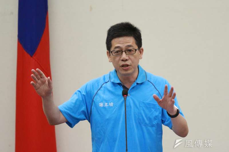 20180511-國民黨舉辦「公共事務參與 KMT從『新』出發」記者會,國民黨基隆市長參選人謝立功發言。(陳韡誌攝)