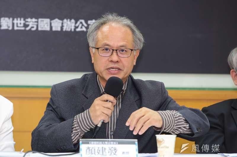 健行科技管理學系教授顏建發分析,總統過去以「中國大陸」來稱中國,但昨天改稱「中國」,表示總統認為「現在沒必要在乎這麼多」。(資料照,顏麟宇攝)