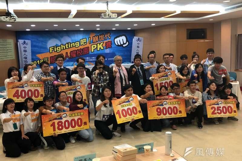 「2018賦稅人權校園PK賽」來自全國15所大學、27個系所的大學生、研究生共同角逐4萬元獎金,為賦稅人權Fighting。(黃宇綸攝)