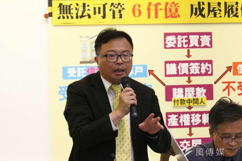 20180514-台灣前進文化發展協會舉辦「成屋價金履約保證」記者會,立法委員洪宗熠發言。(陳韡誌攝)
