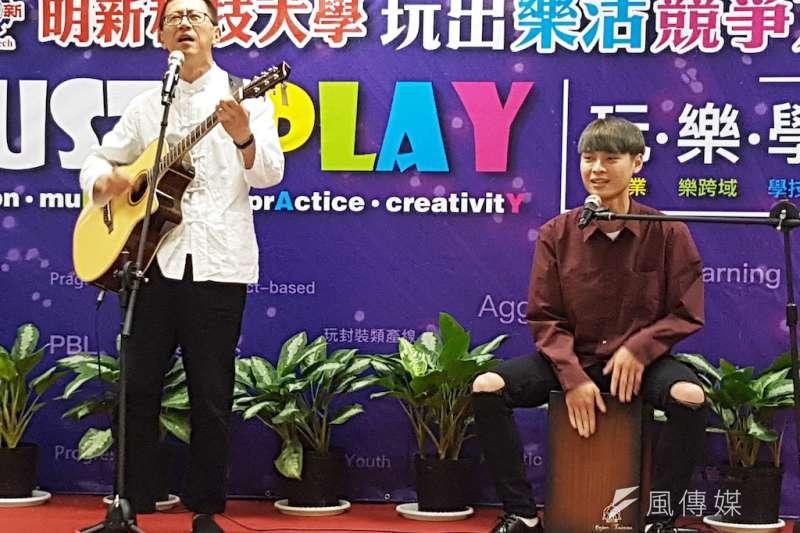 前「優客李林」成員的李驥、IG網紅鄧韶宣,兩人以精彩的音樂創作表演,詮釋明新大「MUST+PLAY」教學精神。(圖/方詠騰攝)