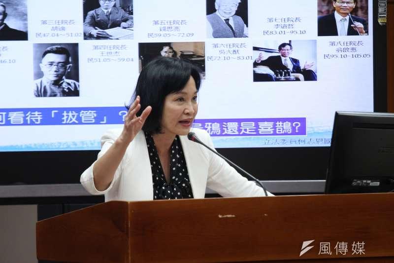 20180517-教育及文化委員會,立法委員柯志恩發言。(陳韡誌攝)