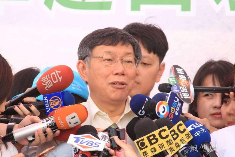 20180517-台北市長柯文哲17日前往山水綠生態公園,參加「台北能源之丘2.0─山水綠生態公園設置太陽光電系統」動工記者會。(方炳超攝)