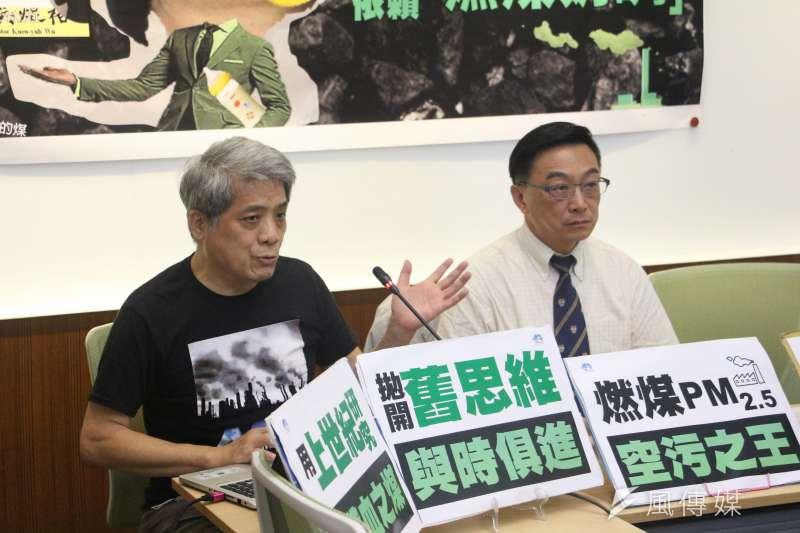 台灣健康空氣行動聯盟主辦「勿扭曲研究愚民 為增建燃煤電廠找藉口」記者會,台灣健康空氣行動聯盟理事長葉光芃(左)與立法委員陳宜民(右)出席。(陳韡誌攝)