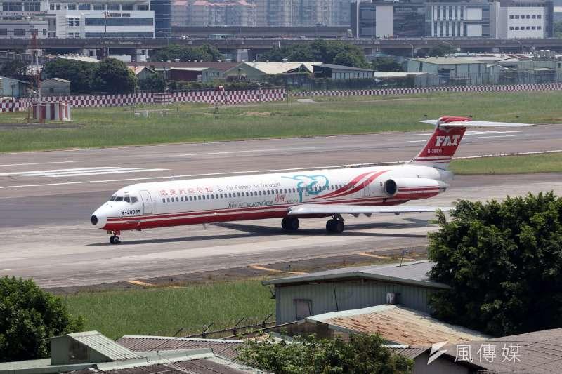 松山機場,遠航班機準備起飛。(蘇仲泓攝)