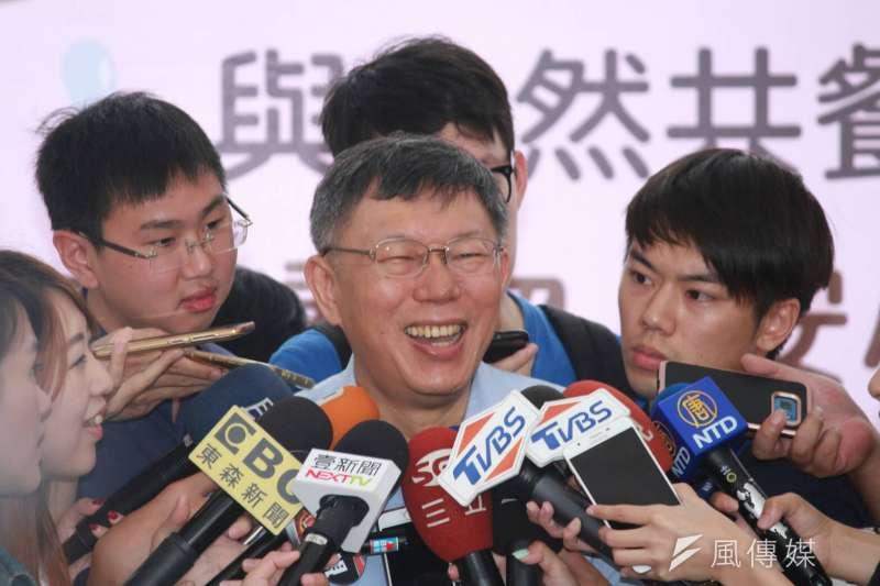 台北市長柯文哲說,北農有23席董事,北市僅有5席,所以北市府不能單獨換掉吳音寧。(方炳超攝)