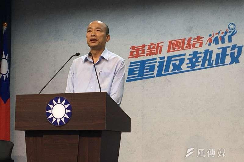 20180521-國民黨21日確定提名高雄市黨部主委韓國瑜參選高雄市長。(羅暐智攝)