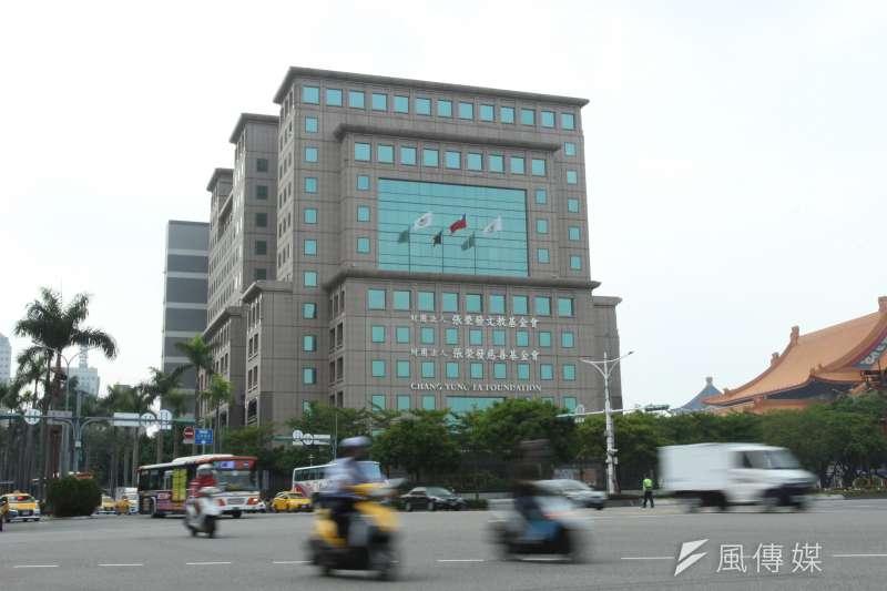 20180522-張榮發基金會大樓(舊國民黨中央黨部大樓)外觀。(陳韡誌攝)