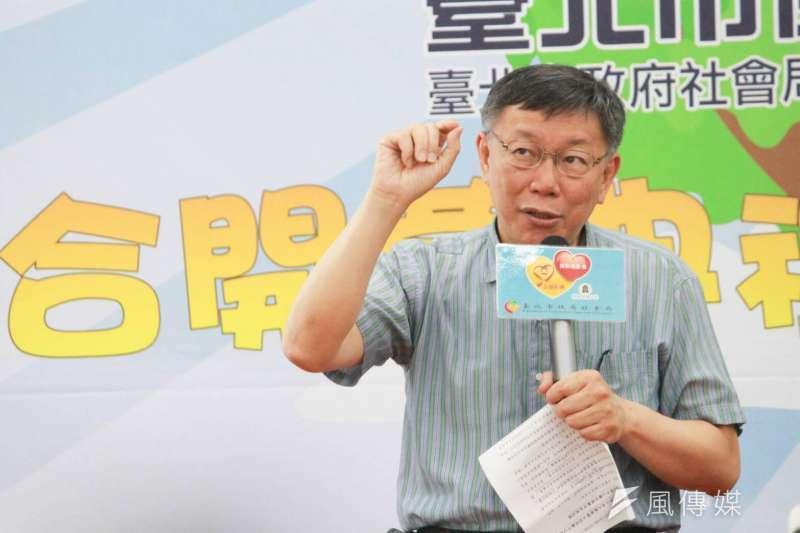 台北市長柯文哲2014年選前,曾承諾要達到4年2萬戶、8年5萬戶公宅,不過首任當選後,公宅戶數卻逐漸下修,從4年2萬戶是開工而非完工,到首任完工加上開工要1.2萬戶。(資料照,方炳超攝)