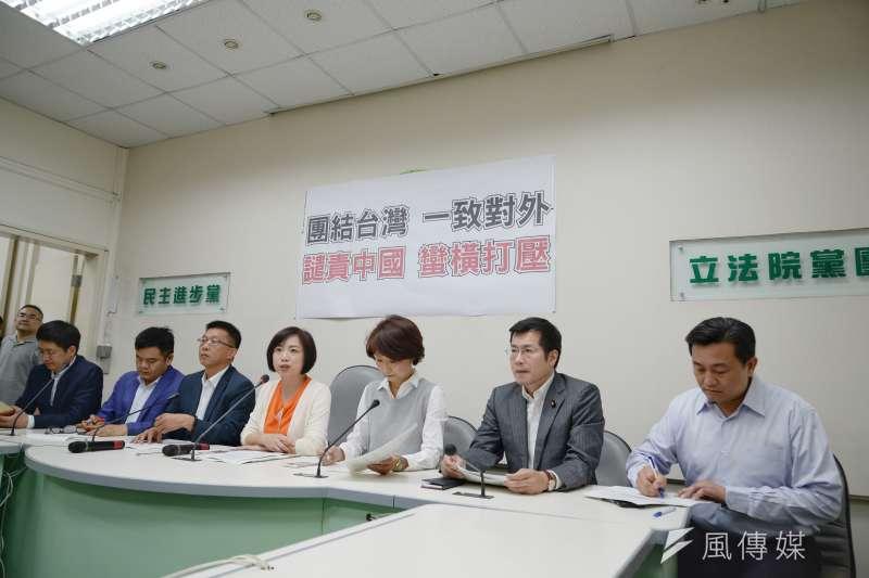 20180525-民進黨立院黨團「團結台灣 一致對外 譴責中國 蠻橫打壓」記者會。(甘岱民攝)