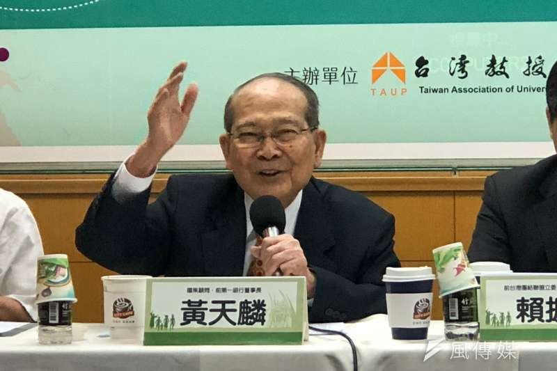 國策顧問、前第一銀行董事長黃天麟說明,中國一帶一路的政策,將霸權意識表態的相當明顯,不該小看一帶一路的經濟實力與其帶來的影響力。(黃宇綸攝)