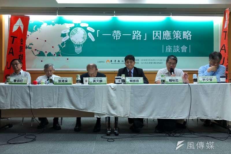 台灣教授協會26日在台大校友會館舉辦「一帶一路」因應策略座談會,不少學者認為中國積極利用投資來提升與歐亞的聯繫,極可能改變亞洲地緣政治的面貌。(黃宇綸攝)
