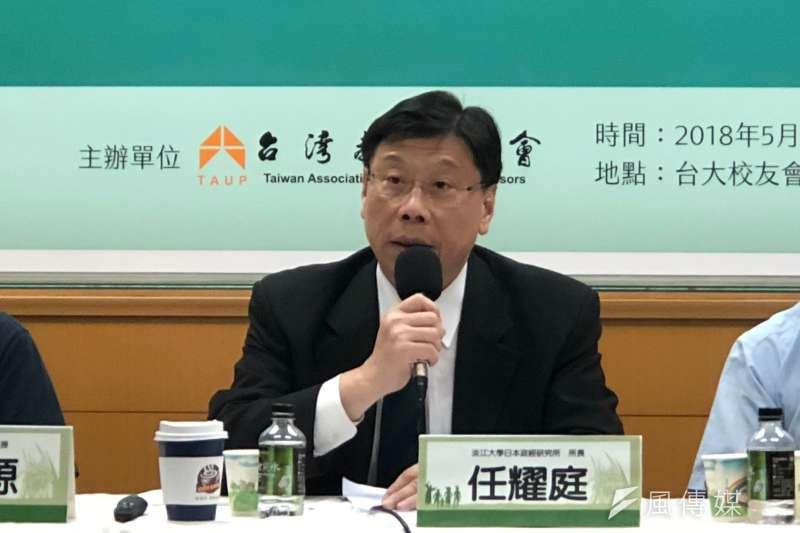 淡江大學日本政經研究所所長任耀庭表示,中國把一帶一路政策當作「外交手段」,成為一個嚴重的問題。(黃宇綸攝)