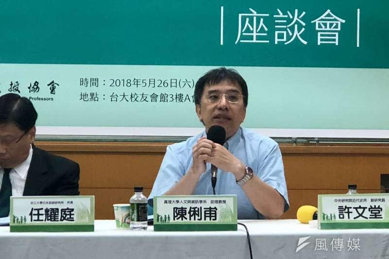 真理大學人文與資訊學系助理教授陳俐甫舉例,許多一帶一路的周邊國家因無力償還債款,中國可以要求這些國家做出實質的「回饋」,如反對台灣加入國際組織、要求台灣改名等,出現很多壓制台灣的手段。(黃宇綸攝)