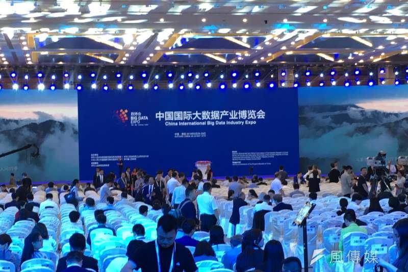 2018中國國際大數據產業博覽會(數博會)26日於貴陽市開幕。(風傳媒)