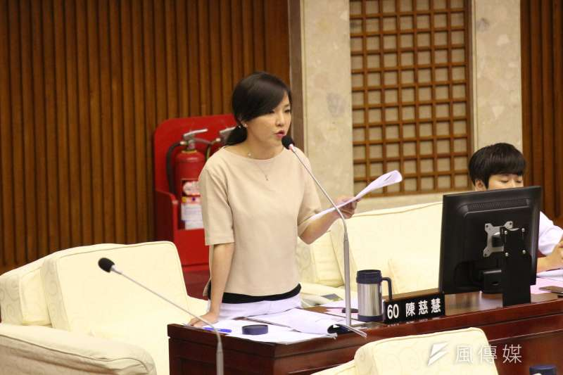 20180529-台北市議會總質詢,市議員陳慈慧發言。(陳韡誌攝)