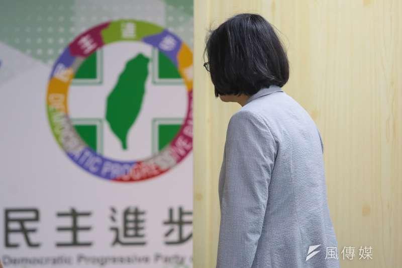 總統蔡英文30日出席民進黨中執會。(顏麟宇攝)
