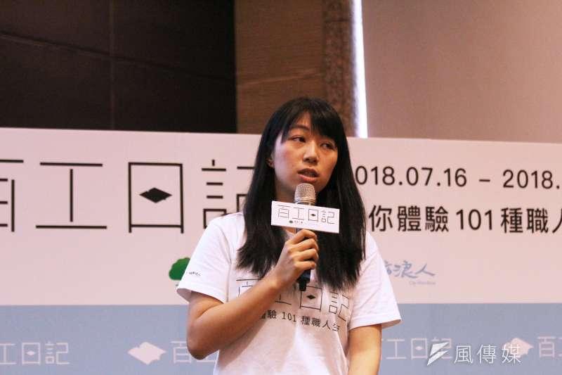 20180531-國泰人壽與城市浪人舉辦《2018 青年求職焦慮調查》記者會, 城市浪人創辦人張希慈發言。(陳韡誌攝)