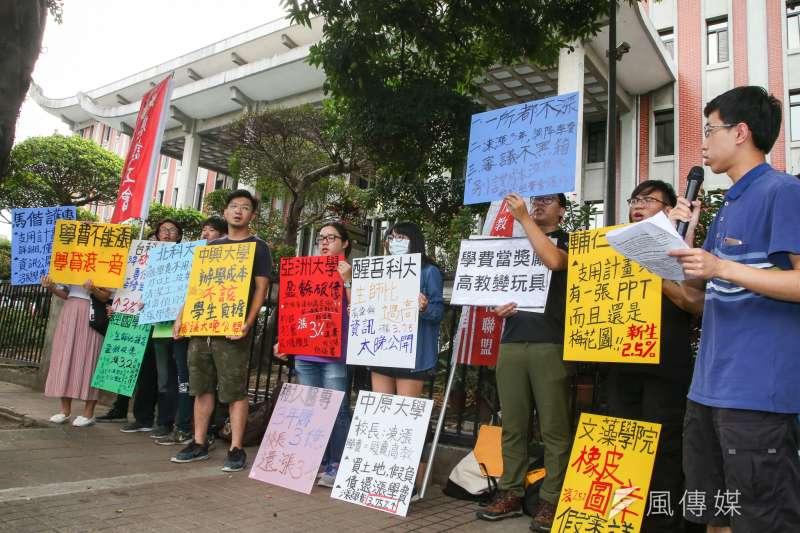 日前學費調漲議題,引發學生前往教育部前抗議。(資料照,陳明仁攝)