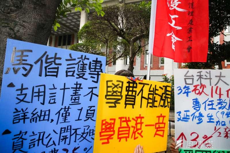 多所大專院校同學日前前往教育部前,進行抗議漲學費活動。(資料照,陳明仁攝)