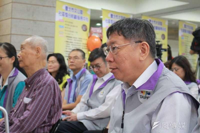 台北市長柯文哲要賣房拚選舉,這個算盤打得精到。(方炳超攝)