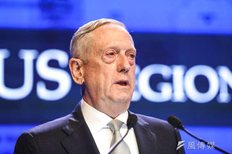 美國國防部長馬提斯在新加坡舉行的「香格里拉對話」發表演說,抨擊中國在南海的軍事行動是在破壞南海和平。(資料照,美聯社)