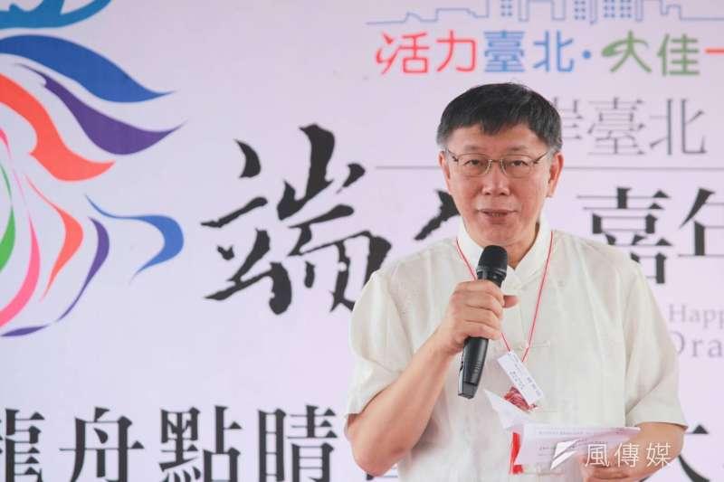台北市長柯文哲去年批世大運陳抗團體「王八蛋」挨告,今(6)日台北地檢署表示告訴不合法。(資料照,方炳超攝)