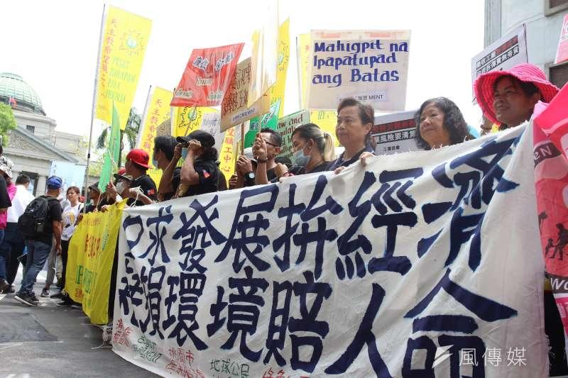 20180603-「只求發展拚經濟,耗損環境賠人命」敬鵬大火聯合遊行。(陳韡誌攝)