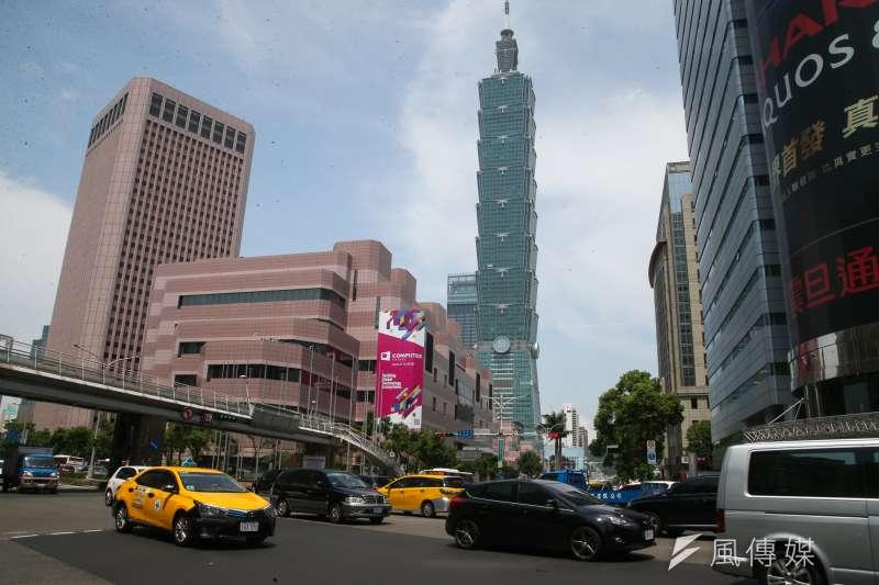 瑞士洛桑管理學院17日公布2021世界競爭力報告,台灣較去年上升3名,排名第8,創2013年以來最佳成績。(陳明仁攝)