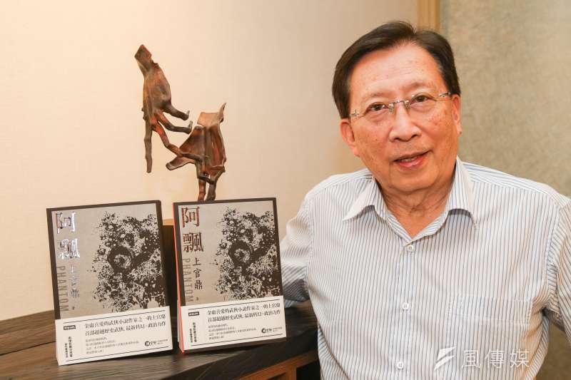 前行政院院長劉兆玄,筆名上官鼎,接受《風傳媒》專訪。(陳明仁攝)
